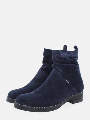 Ботинки синие | 5715694