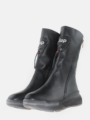 Півчобітки чорні | 5715726