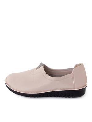 Туфлі бежеві | 5716481