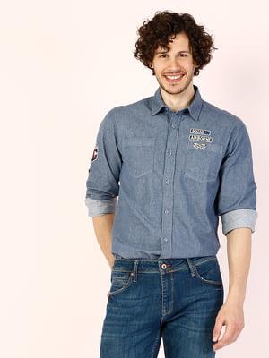 Рубашка синяя с логотипом   5708741