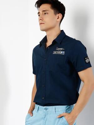 Рубашка синяя с логотипом   5708763