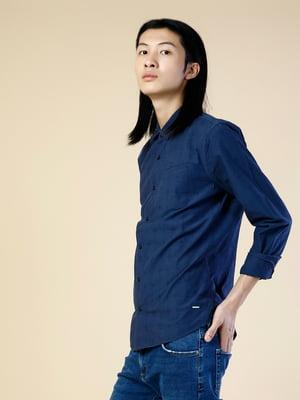 Рубашка синяя с рисунком   5708765