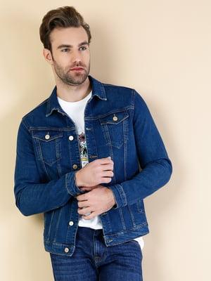 Куртка синяя | 5708862