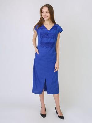 Платье синее | 5707894