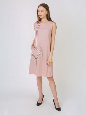 Платье пудрового цвета   5707895