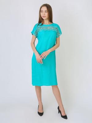 Платье бирюзовое | 5707908