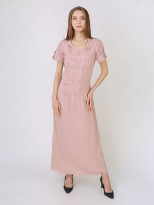 Платье пудрового цвета   5707916