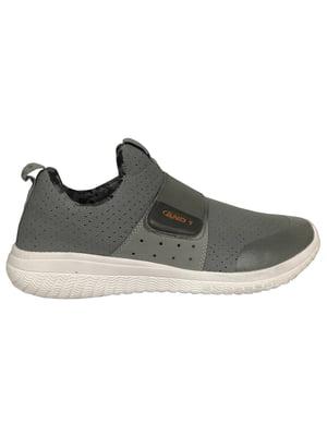 Кросівки сірі | 5717018