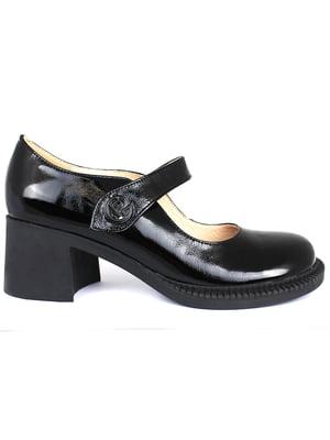 Туфлі чорні   5717317