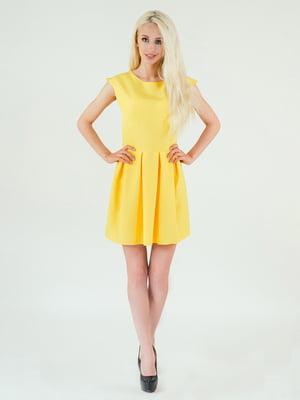 Платье желтое | 5037296