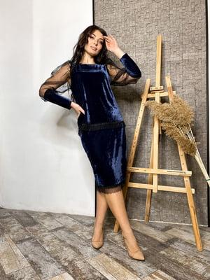 Костюм: блуза и юбка | 5719050