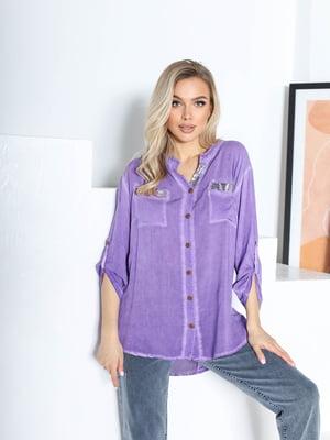 Рубашка лилового цвета | 5719082