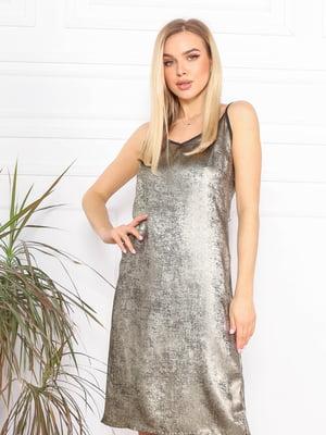 Платье золотистого цвета | 5719112