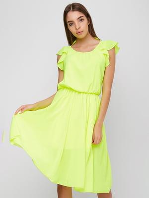 Жовте плаття | 5719210