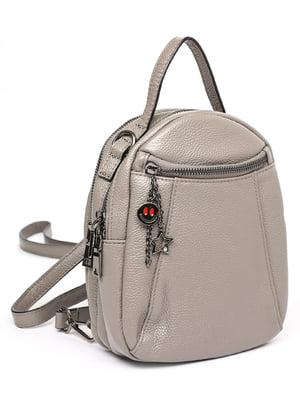 Рюкзак серый | 5717758