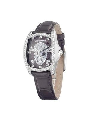 Часы наручные | 5719270