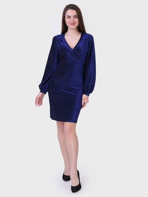 Платье синее | 5714023