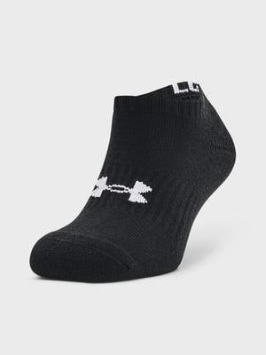 Носки черные | 5719806
