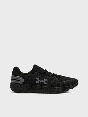 Кросівки чорні | 5720051