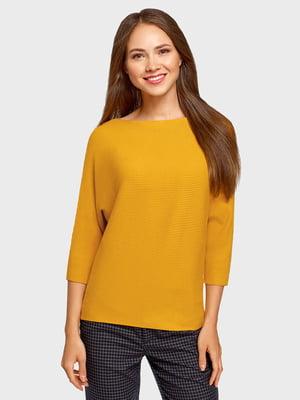 Джемпер помаранчевого кольору | 5721108