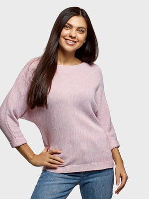 Джемпер рожевий | 5721197
