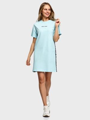 Платье голубое с принтом | 5721211