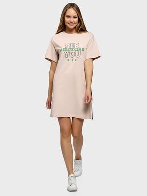 Платье пудрового цвета с принтом | 5721213
