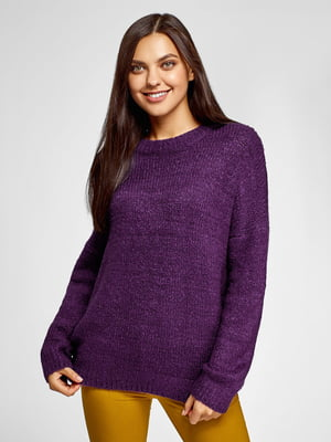 Джемпер фиолетовый | 5721264