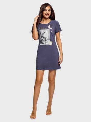 Рубашка ночная синяя с принтом   5721342