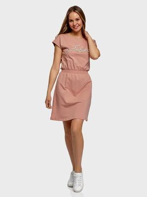 Платье пудрового цвета   5721378
