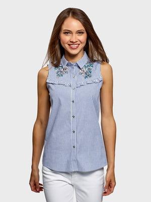 Блуза белая в полоску | 5721488