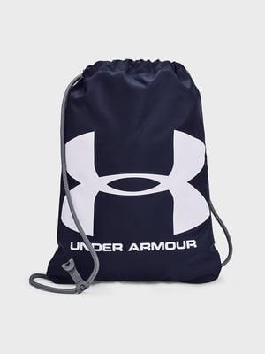 Рюкзак-мешок синий с логотипом | 5721843