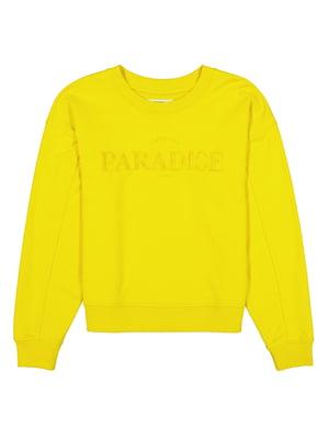 Свитшот желтый | 5721967