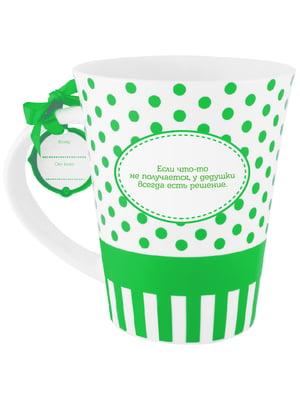 Чашка подарункова | 5722754