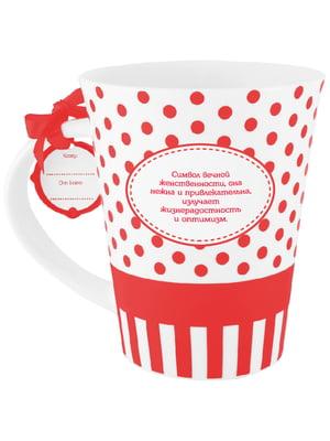 Чашка подарункова | 5722784