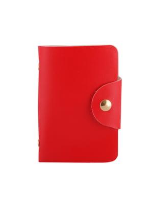 Визитница красного цвета | 5722876