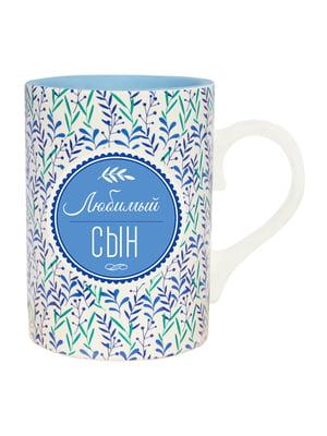 Чашка подарункова | 5722959