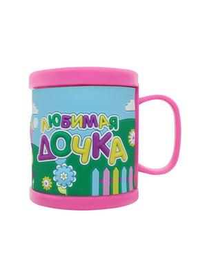 Чашка подарочная | 5723451