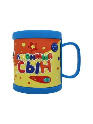 Чашка подарункова | 5723452
