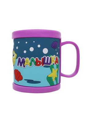 Чашка подарочная | 5723453