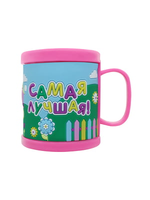 Чашка подарункова | 5723463