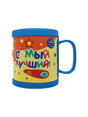 Чашка подарункова | 5723464