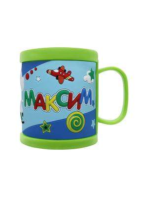 Чашка подарункова | 5723501