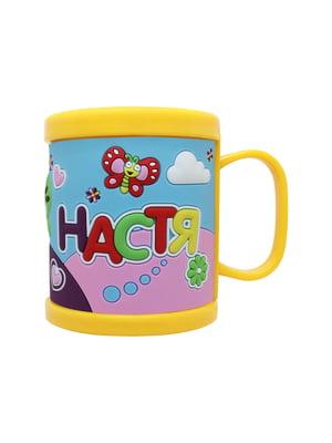 Чашка подарункова | 5723508