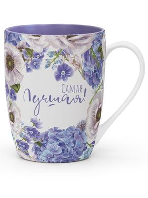Чашка подарочная | 5723624