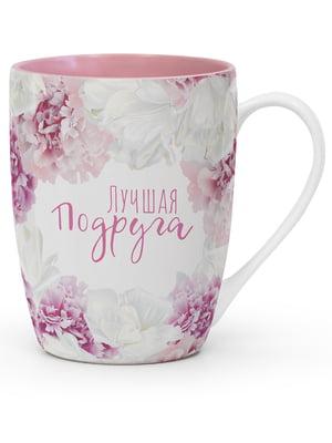Чашка подарункова | 5723625