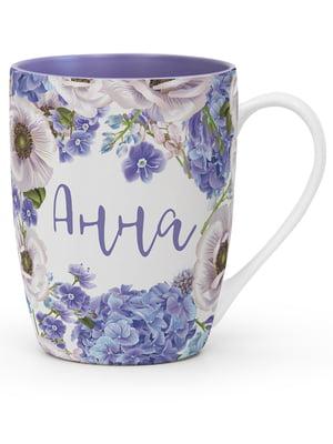 Чашка подарочная | 5723635