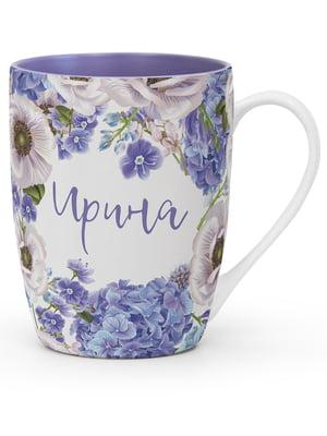 Чашка подарочная | 5723656