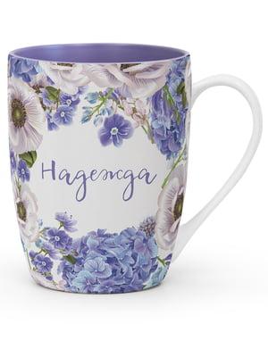Чашка подарочная | 5723664
