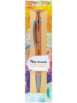 Ручка | 5723753